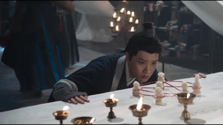 镇魔司潜入玉虚山闭关室,发现仙师降灵也在修炼邪术,马上逃离