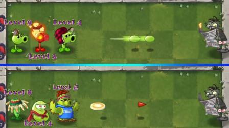 植物大战僵尸2:豌豆射手团队 vs 每一个能量升级植物