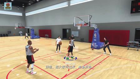 亚当熊NBA2K20生涯模式42:组织徽章训练最快的方法!