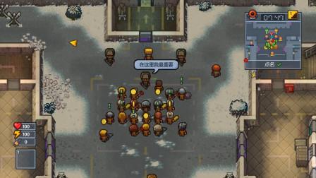 逃脱者:楚河获得逃离的关键钥匙,却被狱警打晕