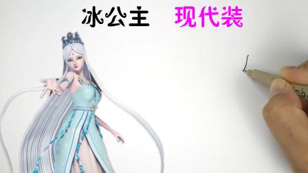 孤僻高冷的冰公主穿上现代装,多了几分平易近人,好像邻家妹妹