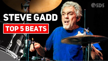 ★ME威律动★Stephen Taylor - Top 5 Steve Gadd Drum Beats