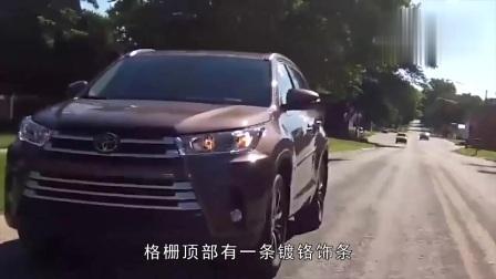 年收入多少钱,才可以买一辆丰田汉兰达开开呢?