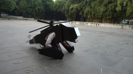 真会玩!牛人用纸板制作直升机变形金刚盔甲