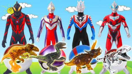 奥特曼奇趣蛋变恐龙乐高积木玩具大作战
