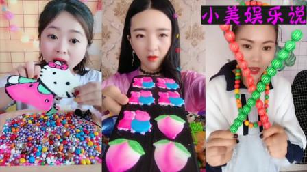 小可爱美女直播吃彩色kitty猫,泡泡糖,一口下去脆脆的