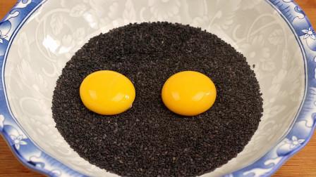 黑芝麻加2个鸡蛋,教你在家做小零食,又香又脆又解馋,不含添加剂