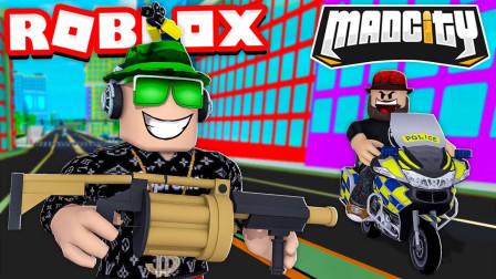 小格解说 Roblox 疯狂都市模拟器:超级榴弹炮!欢乐警匪大作战?乐高小游戏
