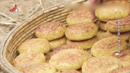 神池月饼坚持传统工艺手工制作,保留经典味道,不忘初心