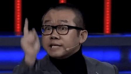 """嘴碎女把男友家弄得""""家破人亡"""",被涂磊台上怒斥:我很讨厌你!"""