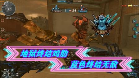 穿越火线:玩家是因为什么离开CF,真相只有一个终结者太Bug