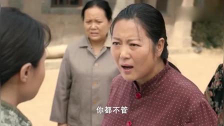 岁岁年年柿柿红:焕焕两口子谁也不管孩子,孩子走丢柿红着急埋怨了几句,她还急了
