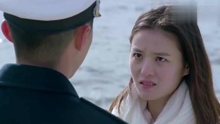 海军军官跟女友分手:你想要的我给不了,你爸妈想要的更给不了
