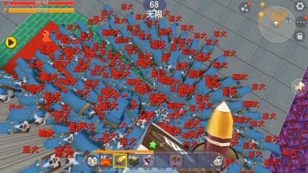 迷你世界:关门放狗插件神图,一组可以拿1000迷你豆,半仙要发了!