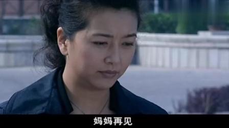 影视:私生子找后妈想去福利院住,不想让爸爸和后妈离婚,泪奔啊