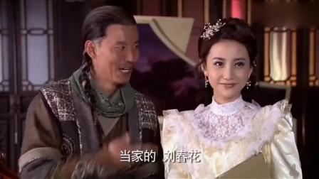 龙门镖局:蔡八斗和恭叔前女友的自我介绍!