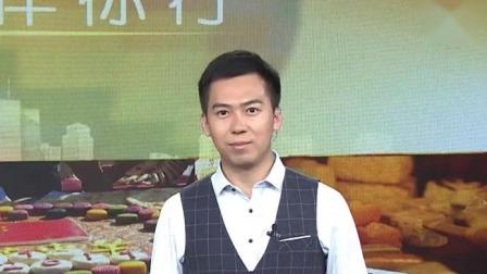 共度晨光 2019 新疆:36斤大月饼 中秋佳节庆丰收