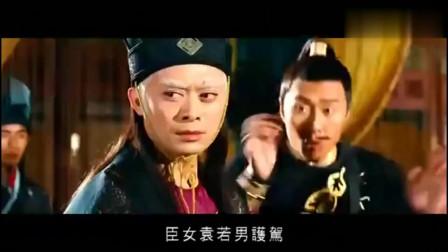 《大内密探灵灵狗》粤语版,京城武功最高的高手,原来不堪一击