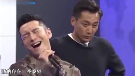 黄晓明当薛之谦面唱《丑八怪》,众星听到怀疑人生,场面太尴尬了