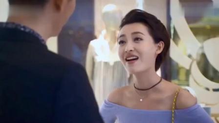 伦理剧:前妻上秒还说前夫不敢,下秒前夫带女友逛街,结果打脸了