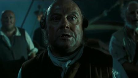 女人的衣服突然飘在了甲板上,船夫都以为有女鬼,伊丽莎白要被气死了