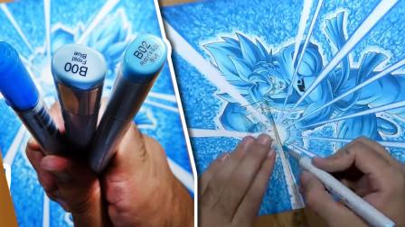 《龙珠超》手绘挑战:只用3种颜色画出纯蓝色悟空!