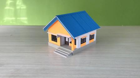 DIY模型教程,2分钟,学习如何制作漂亮的小房子!