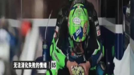 """王一博赛车纪录片:休息室带头盔哭,""""自己无能为力很无助""""!"""