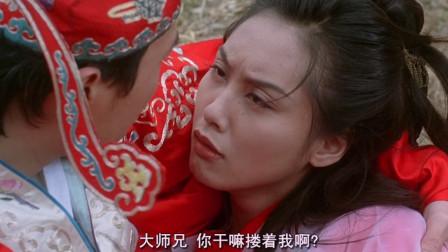 """紫霞仙子一觉醒来就叫星爷""""大师兄"""",连声音都变了,什么情况!"""