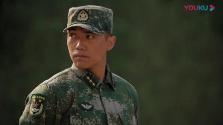 陆战之王:牛努力打张能量,女兵班长要个说法!