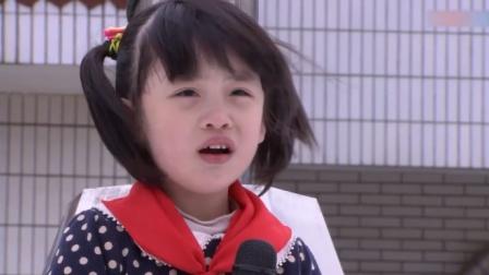 小雅在台上演讲,哥哥小强却在台下捣乱,妹妹嫌丢人直接气哭了!