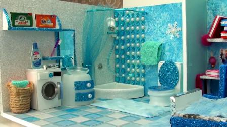DIY迷你娃娃屋,现代设施齐全的艾尔莎公主卧室