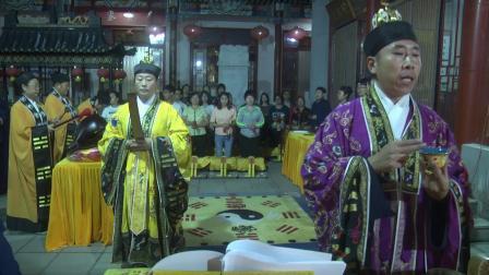 (纪实视频)河北固安马庄玉皇观中秋节拜月祈福法会