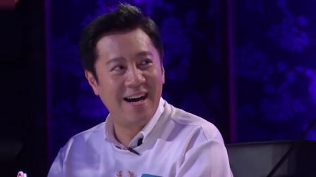 中国达人秀:惊讶!读心术到底是怎么读出蔡国庆的心?