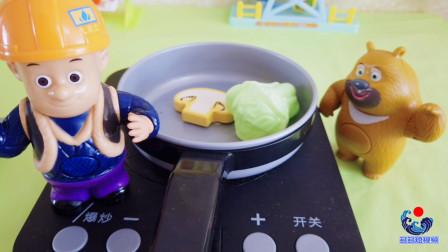 国外优秀儿童玩具:熊大来到了佩奇奇家里做饭太有趣了过家家