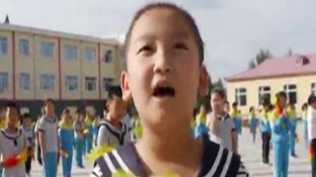课间操扭大秧歌 东北小学发扬传统文化  每日新闻报 20190915 高清版