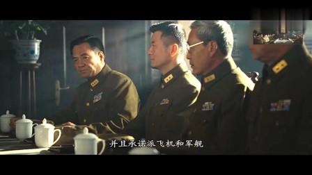蒋介石当年在大陆不是被抓了吗?后来是怎么逃回台湾的