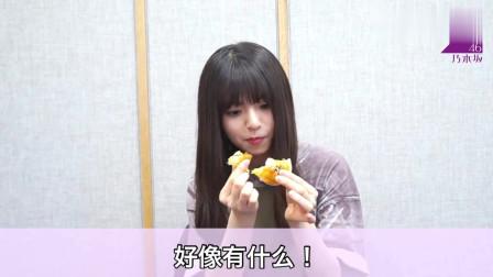 斋藤飞鸟中秋节吃月饼,送祝福!我都看饿了!好可爱!