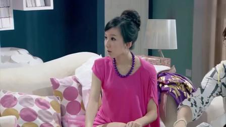 爱情公寓:小贤带礼物回公寓!贴心买直升机, 可惜一菲不领情!