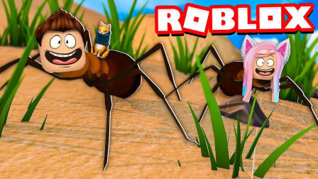 Roblox蚂蚁模拟器!醒来发现自己变成蚂蚁!差点被蜘蛛吃掉?面面解说