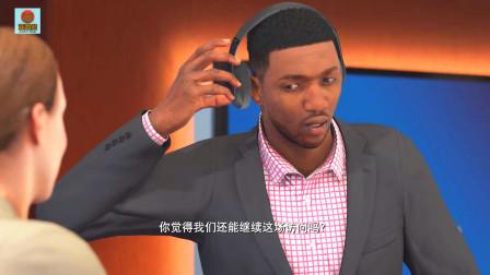 亚当熊NBA2K20生涯模式43:太搞笑!麦迪上电视不忘打广告