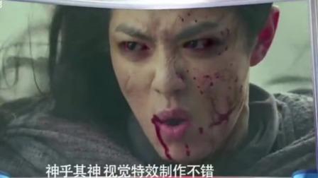 央视电影频道快评《诛仙1》中国的哈利波特!