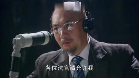 末代皇帝传奇第49集:溥仪回忆远东法庭作证,七名日本人被绞死