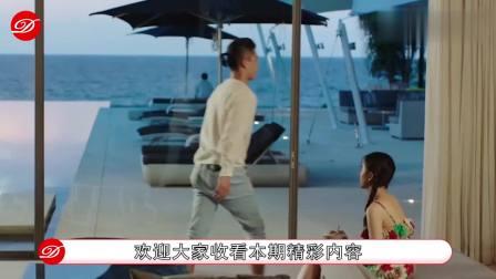 """宋祖儿穿白裙子不显眼,当看到腰部的""""角"""",网友:你赢了!"""