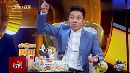 撒贝宁调侃湖南话,现场点名汪涵何炅,网友:你这是在搞事情啊!