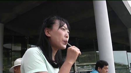 经视新闻 2019 中秋佳节  大熊猫也吃月饼