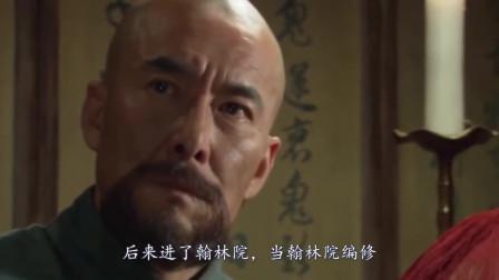 宰相刘罗锅的墓地被发掘!专家掀开棺材后大呼:野史不可信!