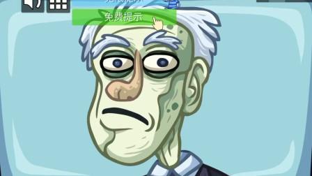 胖虎游戏:白发大叔被臭袜子熏到不能正常工作,怎么办?