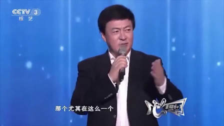 朱迅当众调侃吕继宏与张也唱情歌,谁知他竟这么说,张也表情亮了