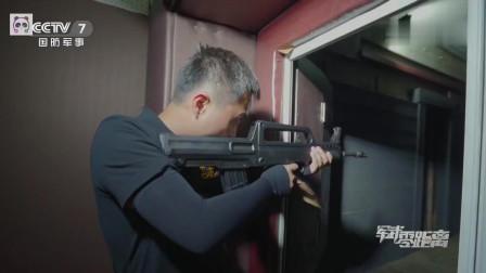 揭秘中国顶级突击步枪,都是手工组装完成,工厂的测试条件很苛刻
